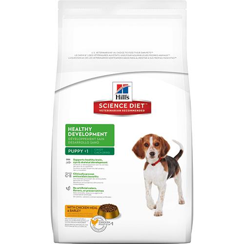 Hills science diet puppy healthy development 3kg forumfinder Image collections